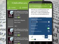Android e-book reader