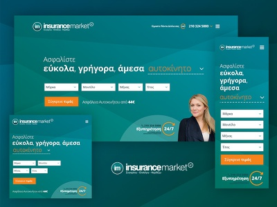 Insurancemarket - Homepage redesign redesign web ux ui responsive form insurance website homepage