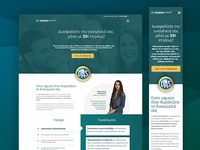 Insurancemarket - Single page