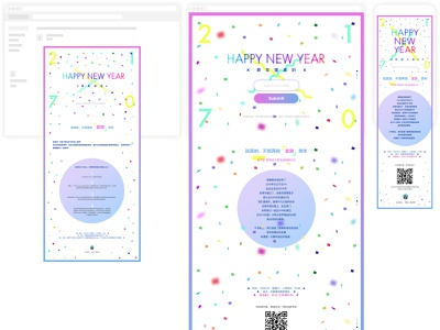 New Year Event Material Design marketing design colorful web