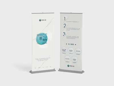 Hiring Roll Up clean printing roll up marketing design