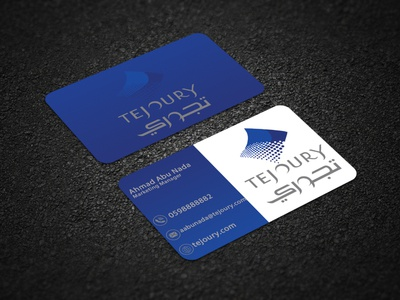 Business Card professional business card business card design business cards