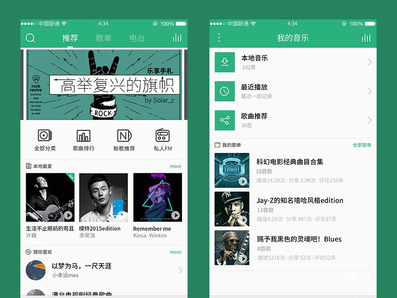 music app design ui,design,app,green