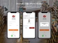 商务版-iPhone XS Max效果图 flat ux art app icon ui