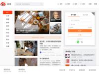 商务版-Web登录页 branding art ui ux