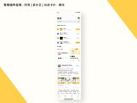 iOS14-长图 design flat app ui ux