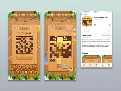 Wooden Block Blust 欢迎下载 illustration design art ux app icon ui