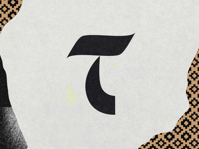 Monogram T monogram logo type design lettering branding focus lab typography