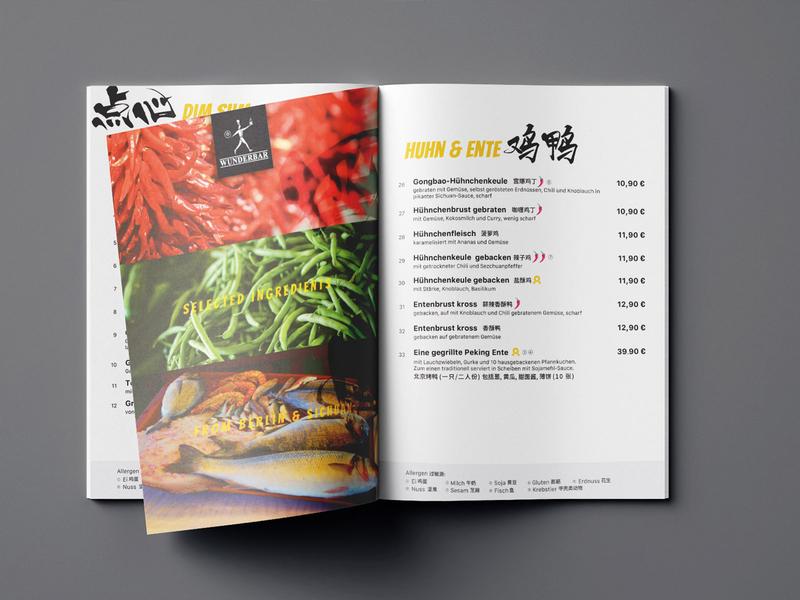 WUNDERBAR ESSEN chinese calligraphy chinese food brouchure graphic design restaurant menu menu design