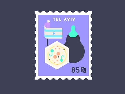 Greetings from Tel Aviv illo illustration flag hummus eggplant travel city telaviv stamp
