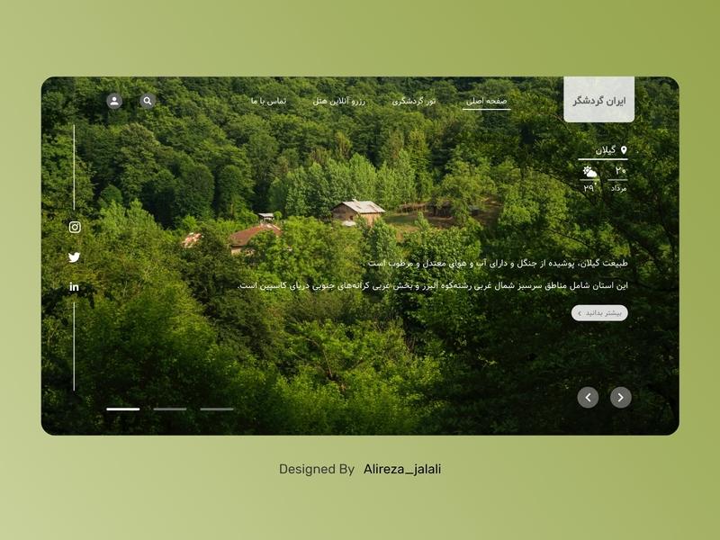 travel landing page travel landing page web webdesign design ux ui