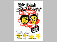2/52: Be Kind Rewind