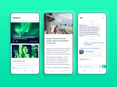 Fort Ross App ux ui green message finance figma investment support chat news app mobile