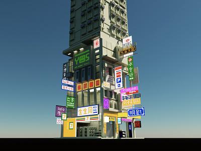 Skyscraper hongkong skyscraper cityscape city render voxel 3d illustration