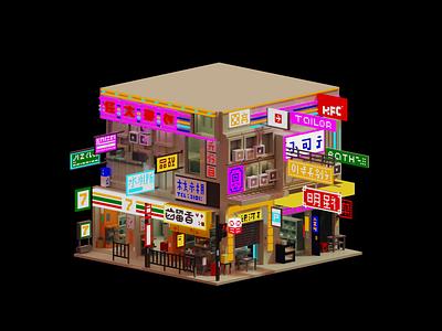 Signs isometric city urban sign neon street hong kong voxelart render voxel 3d illustration