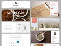 Coffee Website UI Elements