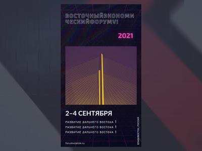 Promo poster (Concept) russia media advertising poster unsplash canva illustration print creative design