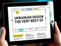 Ukrainian Design the Very Best Of