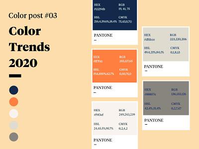 Color Trends #03 uiux customtheme design color swatch colorpallet colors