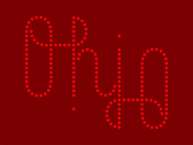 Ohio Ambigram ambigram ohio