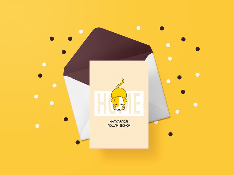 Card with Labrador for Home Me Fest vector dog illustration