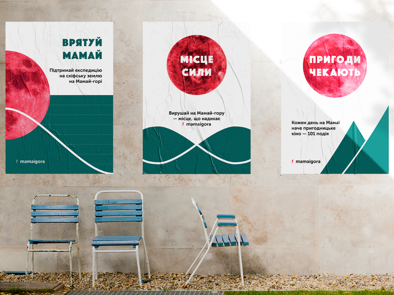 Posters for Crowdfunding Archeology Project posters identity