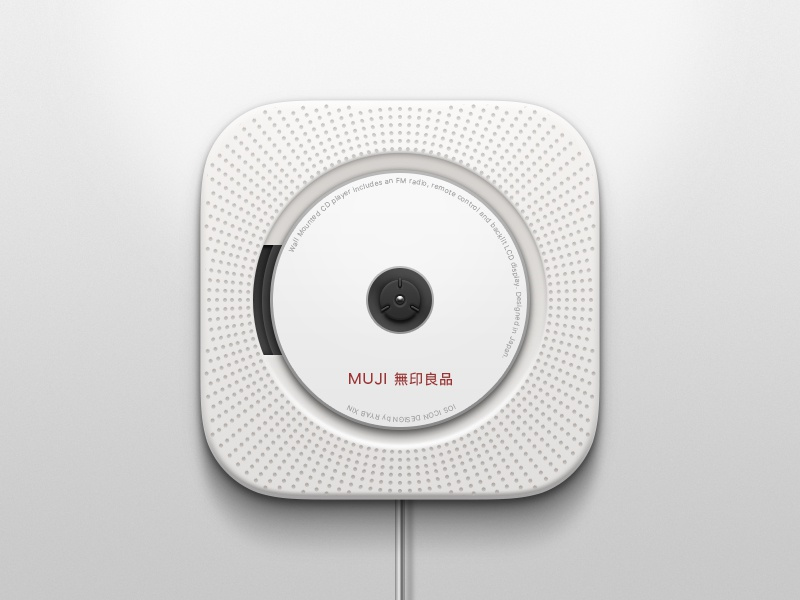 muji cd player icon design by ryan xin dribbble dribbble. Black Bedroom Furniture Sets. Home Design Ideas
