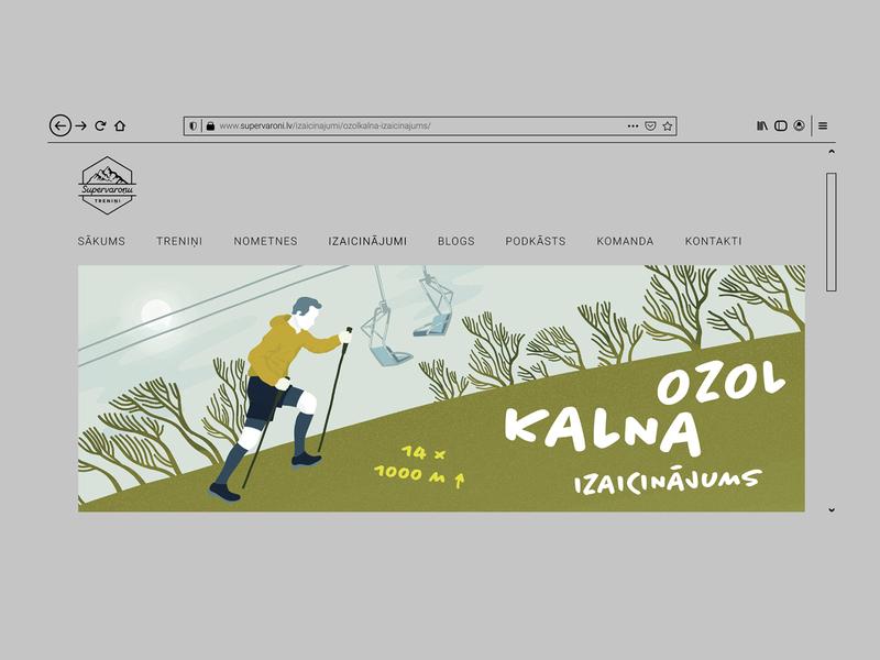 trail running illustration (web banner) digital art graphic art graphic design illustraion