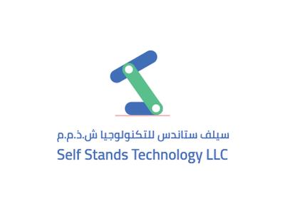 SST kiosk Logo