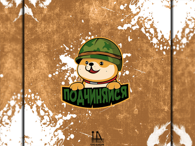 Logo (Подчиняйся) графический дизайн логоарт illustrator illustration графика vector logo graphic design design art