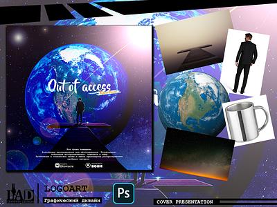 Cover presentation (Out of access) vector logo lettering графика графический дизайн illustration логоарт illustrator graphic design design