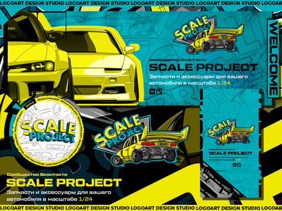 Design presentation (Scale Project) branding illustration логоарт graphic design графика illustrator vector logo design
