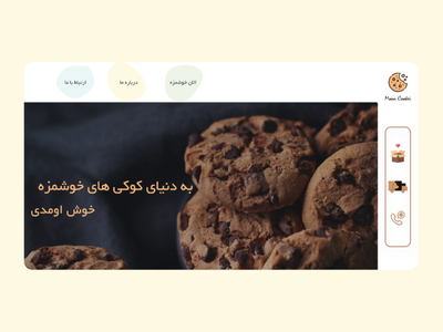 LandingPage landing page design landing page landingpage backery cookie online shop cookie minimal branding website web ui ux design