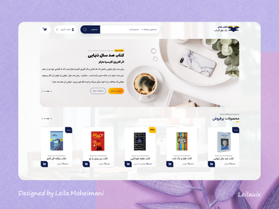 Online Bookstore Website book uidesign branding book website bookshopwebsite bookshop bookstore webdesign bookstore landingpage website ui ux web minimal design