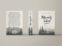 Maradj Velem – Book Cover