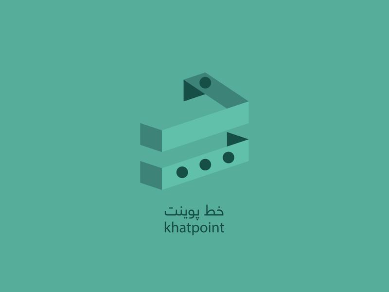 Khatpoint vector illustration typography minimal logo icon flat design branding art
