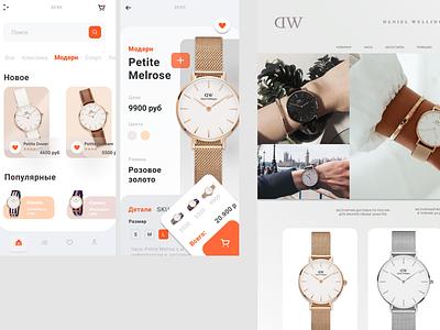Minimal UI/UX Design   DW App website minimalism app vector ui ux web minimal design branding