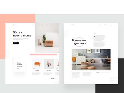 Website minimal design art branding ux ui branding design minimalism website web minimal design