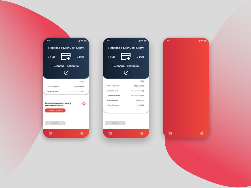 banking app mobile ui app design ui  ux ux ui