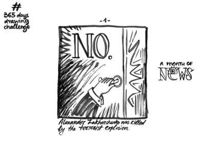 1-09-365dayschallenge politics social humanist terror murdet 365dayschallenge ink comic bw illustration