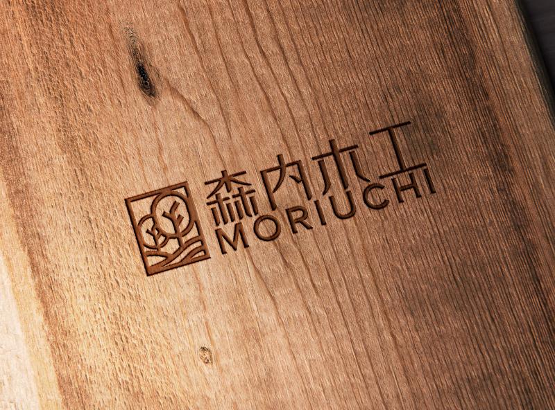 MORIUCHI - Branding Project ui typography japanese japan minimal logo webdesign illustration design branding