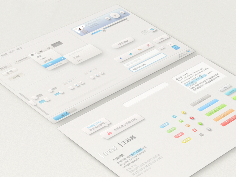 Moons reflect - UI kit freebie psd ui kit ui web gradient light old