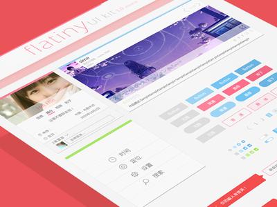 flatiny - UI kit freebie psd ui kit ui web light button
