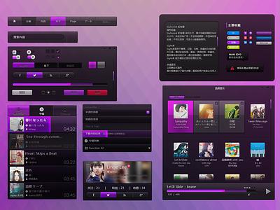 Obsidian - UI kit freebie psd ui kit ui web gradient dark purple
