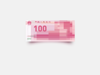 RMB - Norway New Banknotes Style