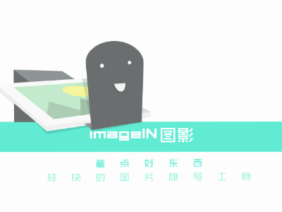 ImageIN - LOGO - ver2 logo icon windows app flat