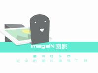 ImageIN - LOGO - ver2