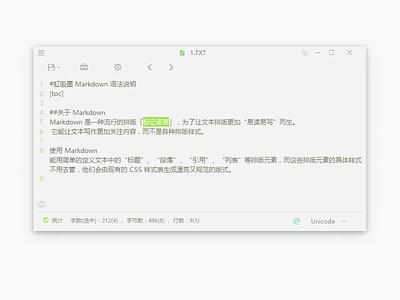 Text Editor Siphonink 2 gui ui text editor