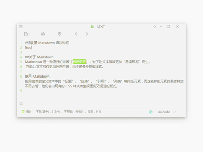 Text Editor Siphonink 2 gui ui text editor