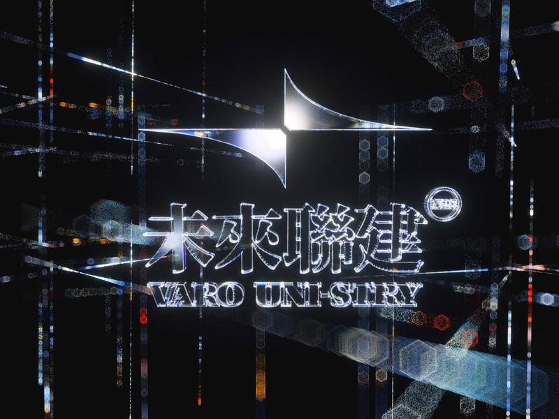 未来联合建设第三工程局 concept design logo partical future cyber c4d